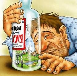 Алкоголизм отступает - заболеваемость среди россиян снизилась вдвое за 12 лет